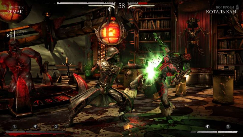 Mortal Kombat XL: Premium Edition
