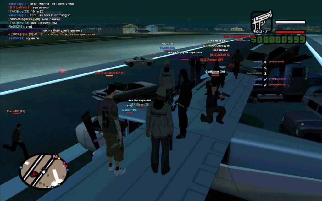 GTA: San Andreas MultiPlayer (SAMP) 0.3.7