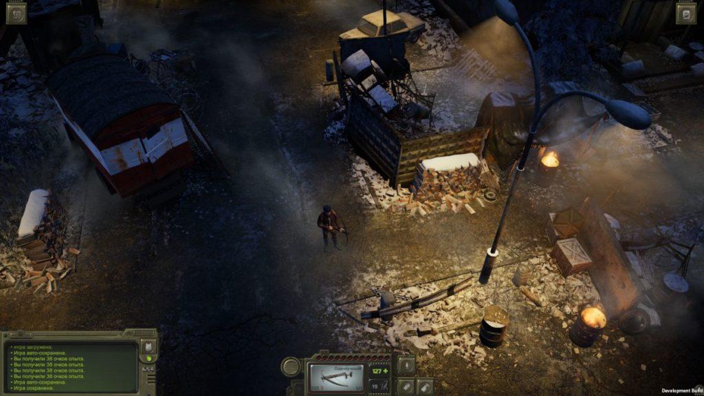 ATOM RPG: Trudograd