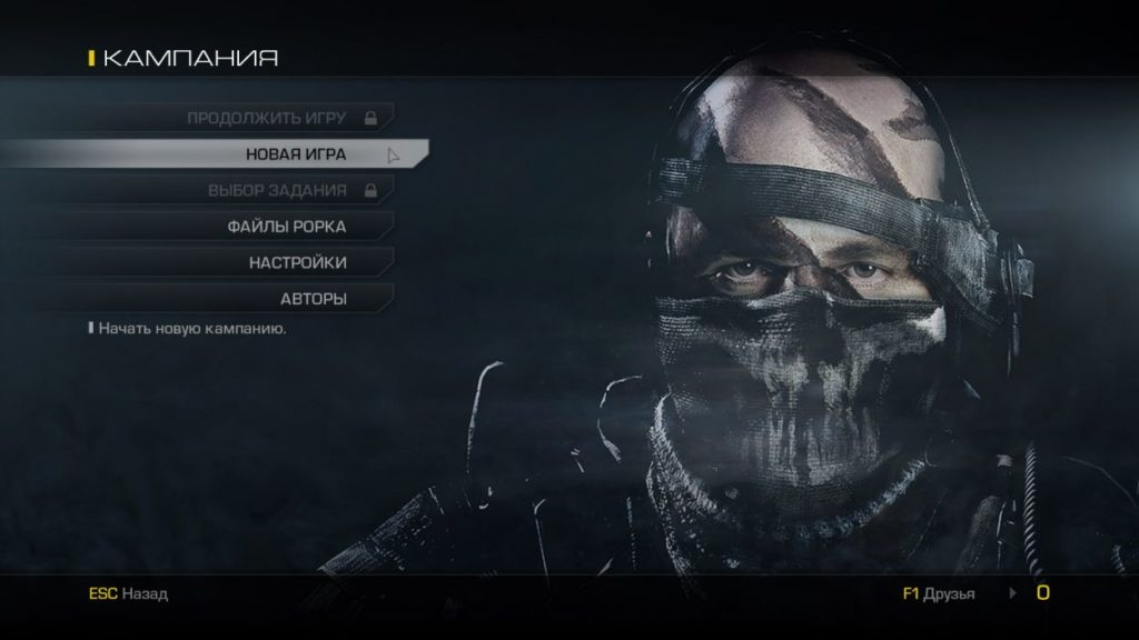 Call of Duty: Ghosts - Ghosts Deluxe Edition