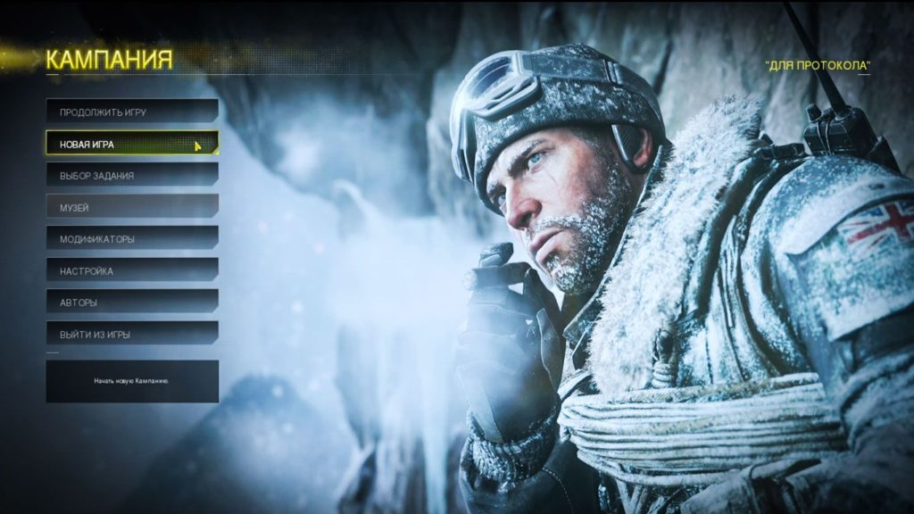 Call of Duty: Modern Warfare 2 - Campaign Remastered