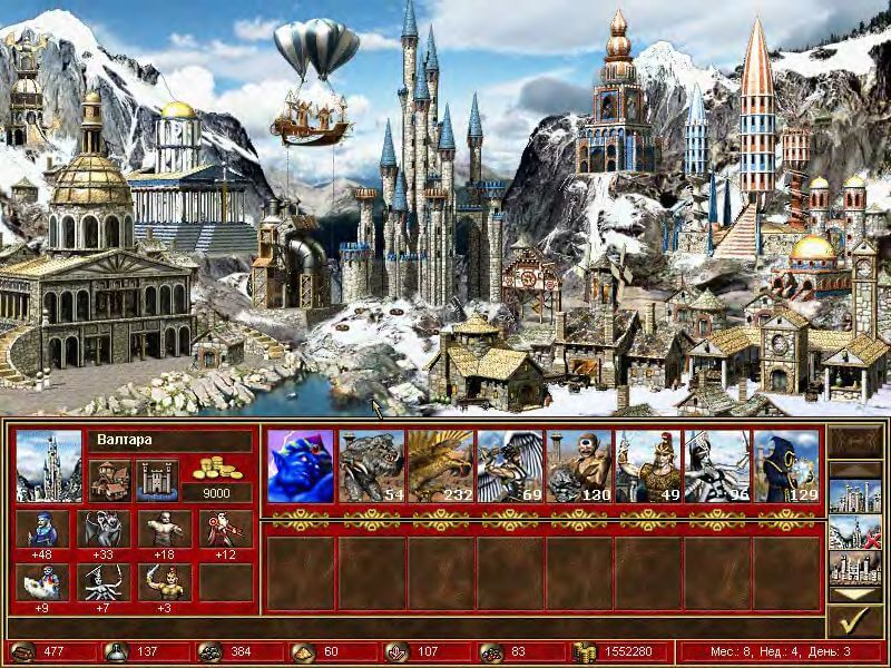 Heroes of Might and Magic 3.5: In the Wake of Gods