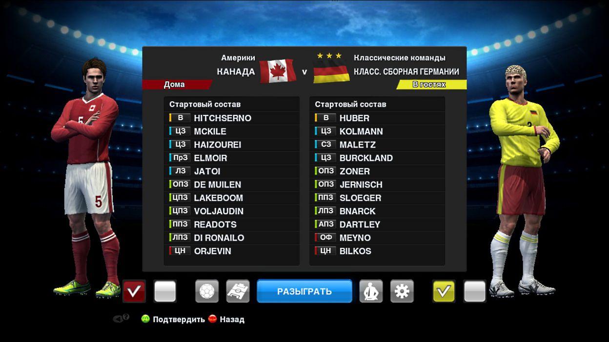 Pes 2013 Pro Evolution Soccer 2013 Download Torrent For Pc