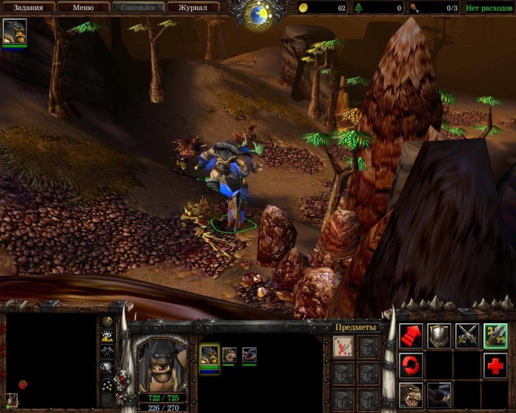 Warcraft 3: The Frozen Throne v1.26a скачать торрент